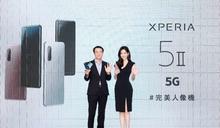 Sony Mobile全新5G旗艦手機 Xperia 5 II在台發表