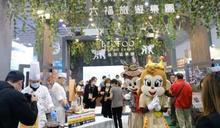 〈ITF旅展〉多家飯店傳捷報 雲朗觀光業績增5倍 明年國旅熱潮不退
