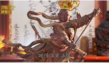 衝衝衝!勇猛的中壇元帥生日快樂!