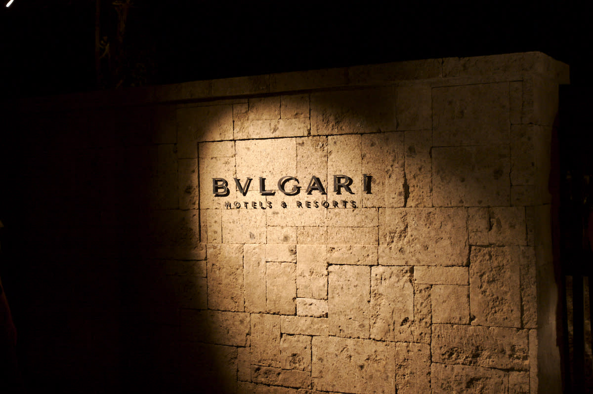 منتجعات بالى Bulgari Hotels Resorts