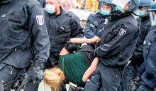 德國「反防疫」示威者硬闖國會大廈 總統、部長同聲譴責:不可接受