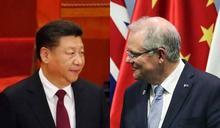 難忍中國惡鬥手法不斷 澳洲議員籲承認台灣為「國家」