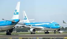 不勘疫情拖累而虧損 荷蘭皇家航空宣布裁員