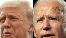 美國總統大選辯論29日登場