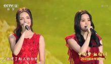 如何看待歐陽娜娜在中國國慶晚會的演出行為?