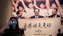 【Yahoo論壇】陸港法律對接,香港更具中國特色