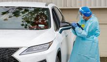 紐西蘭最大城確診增至17人 官員急追感染源