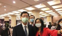 鴻海董事長劉揚偉 受邀出席國泰ESG高峰論壇 (圖)