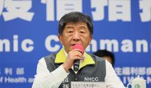 快新聞/王浩宇、王世堅隔空開嗆 陳時中緩頰「大家不要為我爭吵」