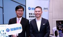 高雄注入新創能量 陳其邁宣布成立智慧城市推動委員會