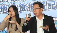 綠委推廣貢寮九孔鮑(3) (圖)