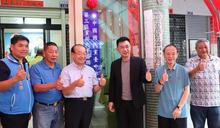 江啟臣出席國民黨中市大甲區聯絡處揭牌儀式 (圖)
