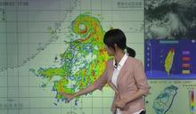 「哈格比」轉中颱 16縣市持續發布豪、大雨特報