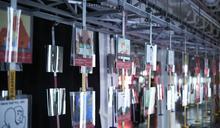 尖沙咀全球首個MEME實體展 7大展區+抽限量版Yes Card+飲品買一送一優惠