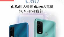 6000mAh 大電量!SUGAR C60 推出 6.82 吋大螢幕大電量 5 千元有找的超值手機