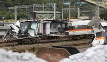 太魯閣事故釀50死200傷!「台鐵改革」改了好幾次有用嗎?問題到底出在哪