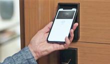 Apple Home Keys 能讓你用 iPhone 來打開門鎖
