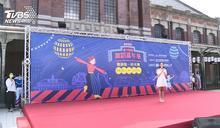 城中尋旅! 台中國際舞蹈嘉年華邀共舞
