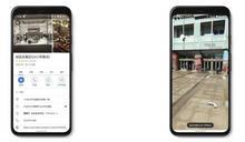 街景故事1/Google地圖失靈 找不到路怎麼辦?