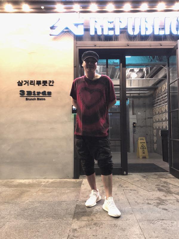 Yang Hyun Suk (Instagram/ fromyg)