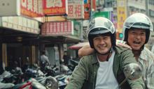 【投書】窮人沒有生病的權利?從台劇《做工的人》看台灣真實社會的縮影