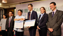 德商wpd與桃園簽MOU 投資1000億衝台灣第一個離岸風場