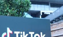 美網紅聯合訴訟扳倒商務部 法院裁定TikTok可繼續在美使用