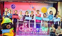 日月潭花火音樂嘉年華 10/8-11/21熱鬧登場