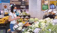 7月CPI連2季負成長 17項民生物價卻變貴