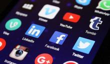美國制裁第一槍 臉書停止11名中港官員支付功能
