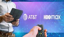 電信、媒體、OTT的AT&T大嘆:敵不過科技巨擘的串流媒體
