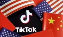 川普稱TikTok協議近了 傳字節跳動欲保多數股權