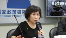 警局長被丟蟑螂、過半民意不信司法 葉毓蘭嘆:司法對特定人很寬容 讓人把警察當空氣!