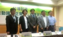 民調》8成6民眾選擇當台灣人 期待國家正常化納入修憲