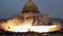 特朗普支持者衝擊國會釀成四人死亡和「對民主的侵害」