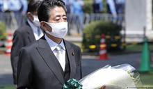 日本戰敗75周年 安倍只悼念未道歉