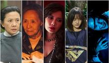 【金馬54】女配角入圍分析 79歲與14歲之爭