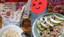 【食力】「食驗室」評測家樂氏纖穀脆超級莓果:酸甜酥脆,多重口感一次滿足!