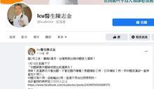 武漢肺炎》事隔8個月中國再現1移入個案!醫師:背後恐有千名以上病例