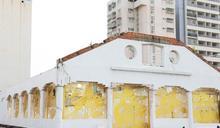 台南新打興卡點 大海的寶物藝術牆