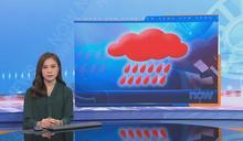 天文台下午六時發紅色暴雨警告