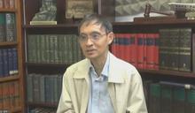 陳弘毅料國安法執行或受中美關係發展影響