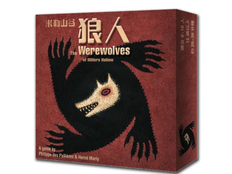 考驗玩家判斷力 唯一目標殺光「狼人」