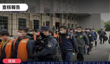 【錯誤】網傳越南文章宣稱「台灣警察清晨突襲並逮捕了數百名越南人」?