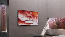 Sony BRAVIA 4K HDR 液晶顯示器 X90J & X85J 系列 43~85 吋高品質電視登台開賣