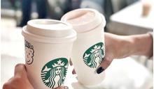 星巴克23歲生日 「同歲」民眾:這1天咖啡免費