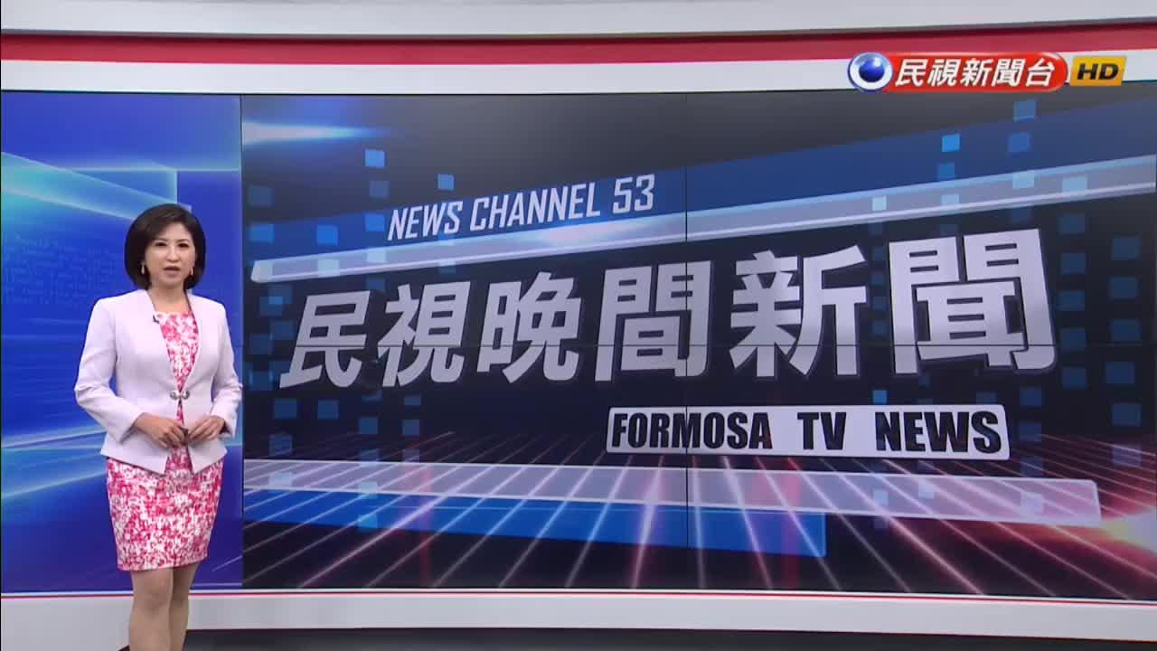 不甩中國威嚇!蔡英文感謝川普軍售台灣F-16戰機