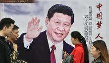 【Yahoo論壇/施正權 】北京「重層統戰」我節節敗退