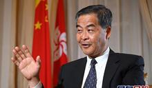 【DQ4議員】梁振英斥議員阻攔議會勾結外國 民主不得違《基本法》