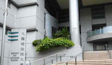 九龍城法院兩保安確診 司法機機指示其他同事檢驗